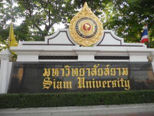 Visa études Thailande
