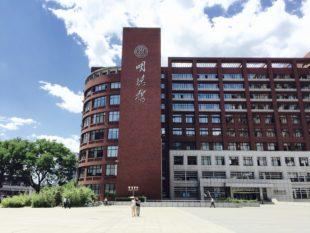 Visa d'études Chine, Agence Visa