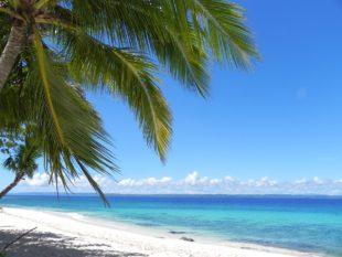 visa touristique Philippines