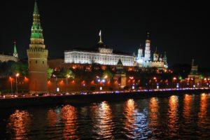 voucher et invitation visa russie