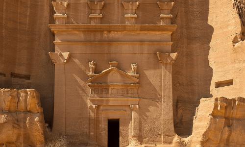 E-visa touristique Arabie Saoudite