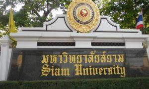 visa études Thaïlande (ED) (1)